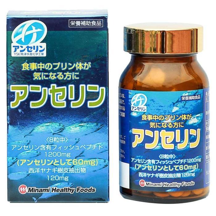 Thuốc điều trị gout Nhật Bản Anserine Minami