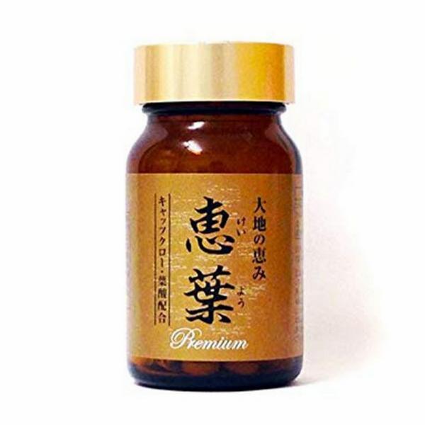 Thuốc điều trị gout Nhật Bản Megumiha
