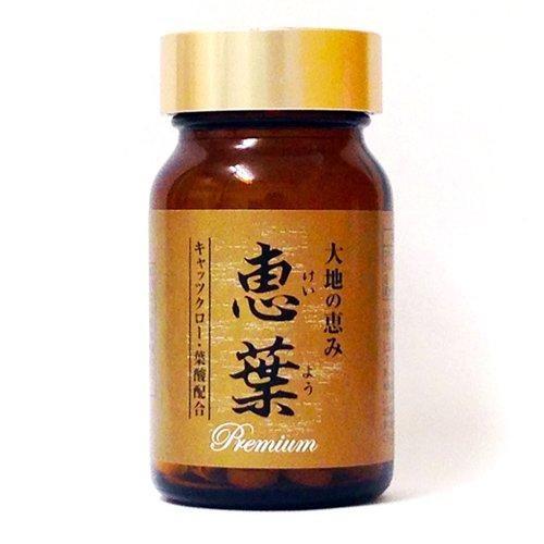 Thuốc gout Nhật Bản Megumiha