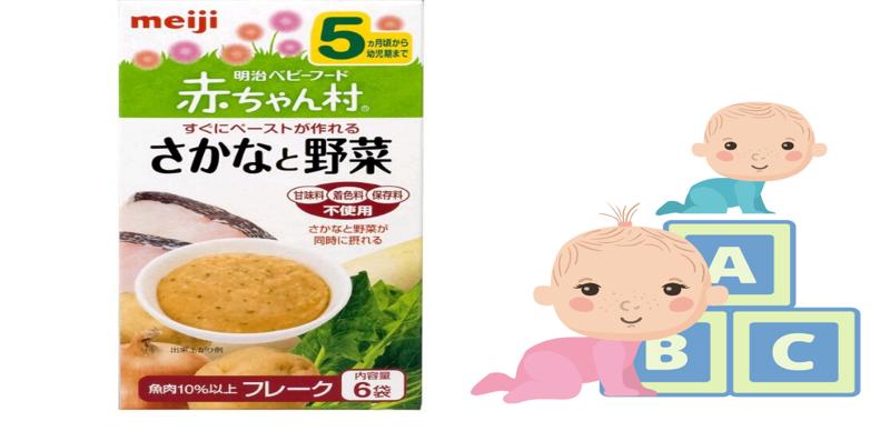 Bột ăn dặm meiji giúp việc chăm sóc trẻ dễ dàng hơn